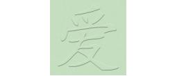 Oriental Symbols